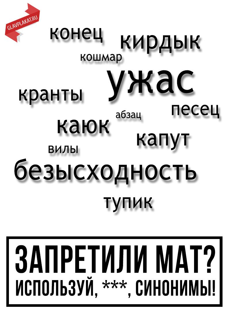 russkaya-baba-rugaetsya-matom