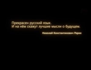 Фильм Грязные Слова. Правда и мифы: русский язык и мат; матерные слова и русский мат